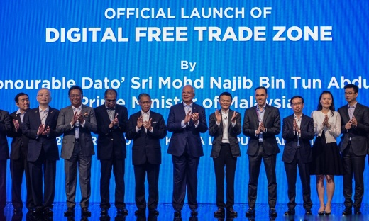 Official launch of digital free zone